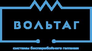 logo_voltag